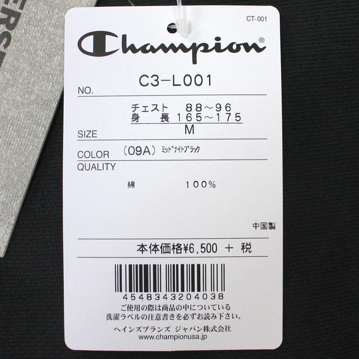 チャンピオン メンズ スエットトレーナー